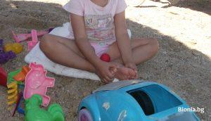 Bionia kids&beach