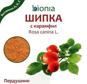 Bionia shipka