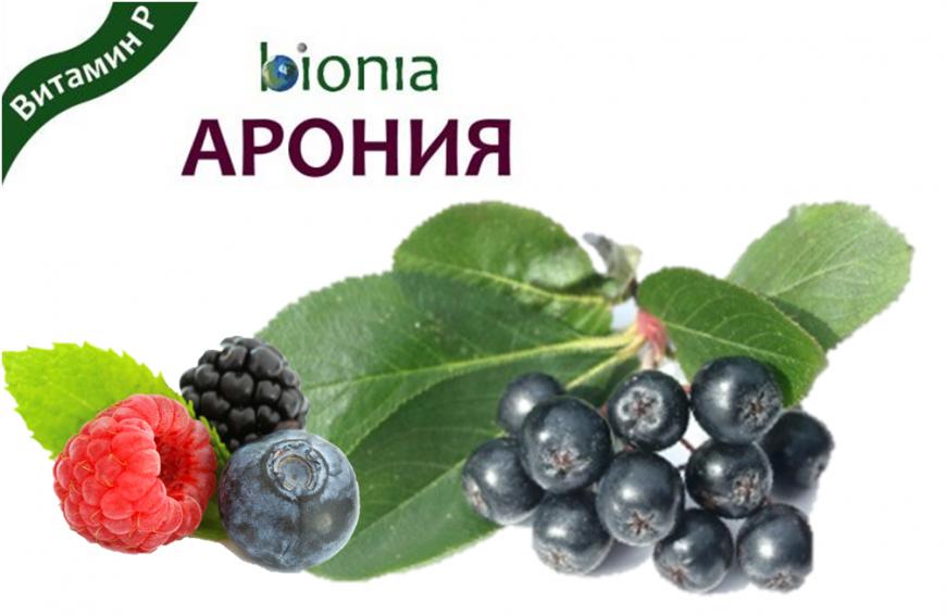 Bionia Aronia_antiox season