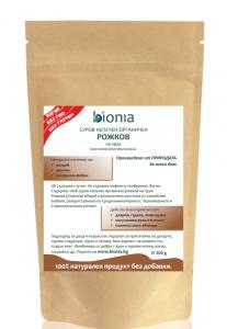 bionia-raw-carob