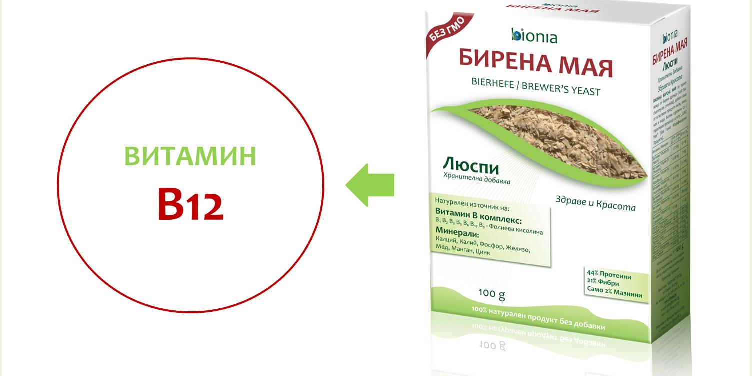LIFETILT Immunvitamin | LifeT!LT Store