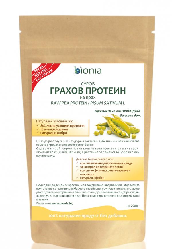 Грахов протеин суров Биониа