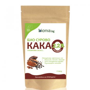 Bionia Bio Cacao 800x800