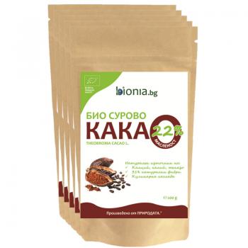 Bionia Bio Cacao_1kg_800x800