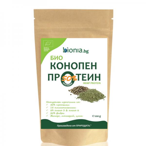 Bionia Bio Hemp protein 800x800