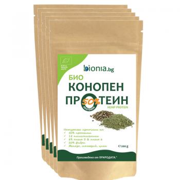 Bionia Bio Hemp protein_1kg_800x800