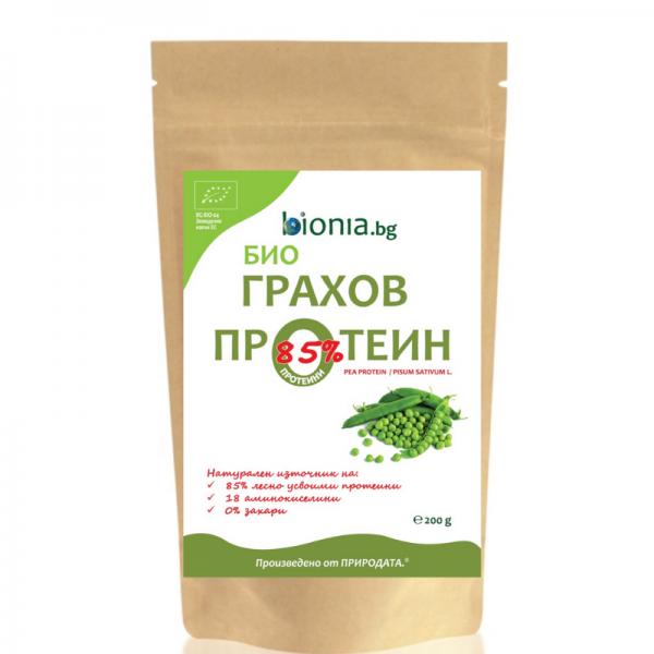 Bionia Bio Pea protein 800x800