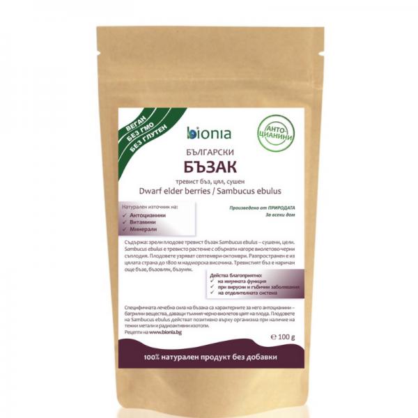 Bionia Dwarf Elderberries