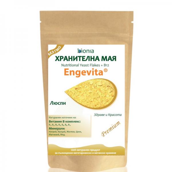 Bionia Nutritional yeast_1kg