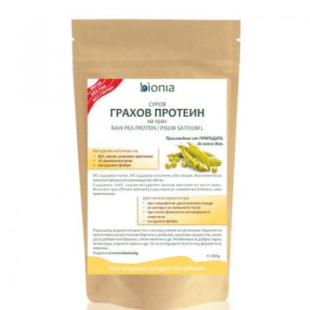 Bionia Pea protein raw