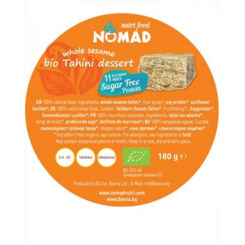 Nomad Bio Tahini Sugar free 800x800