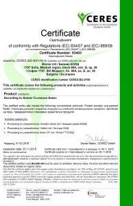 Certificate of conformity with Regulation (EC) 834/07 - Bulgaria