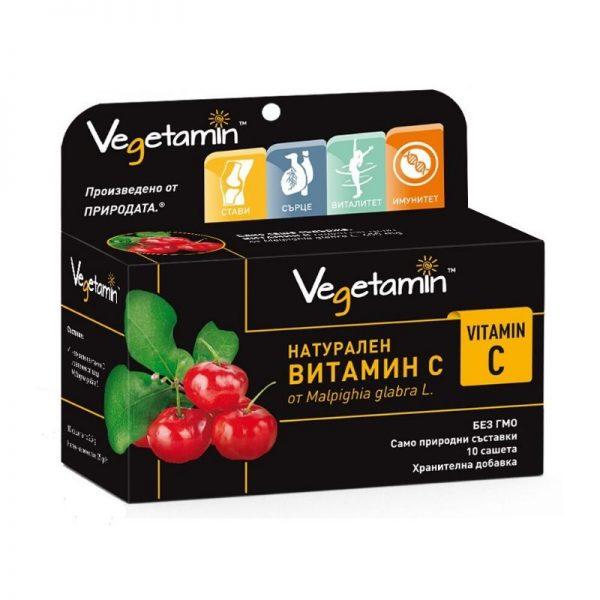 Vegetamin Vitamin C